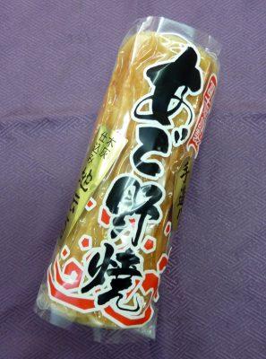 fujiya3