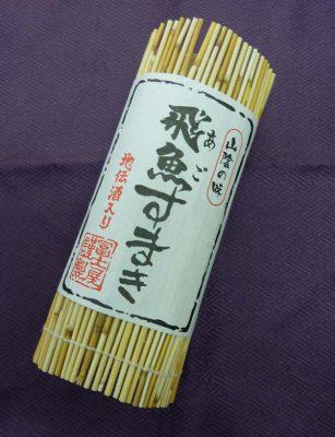 fujiya4