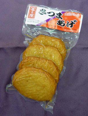 fujiya9