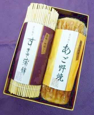 fujiya2